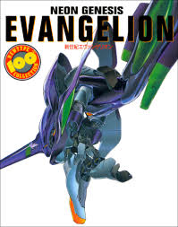 Or Books A New Type Monkey The Ultimate Evangelion Resource Site