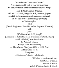 christian wedding invitation wording wedding invitation wording kerala style by modernstork