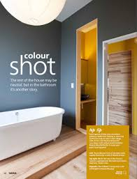 neutral colour scheme but with a very colourful bathroom