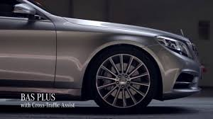 mercedes benz s class 2017 all new s class features youtube