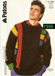 1980s large knit sweaters were a trend also primary colors