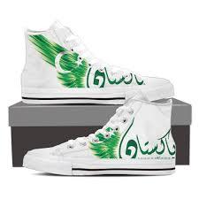 Oakistan Flag Pakistan Flag High Top Canvas Shoe Gear Stop Shop