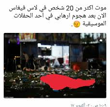 las vegas isis continues its photo report on mandalay bay and