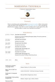 Accounting Resume Examples And Samples by Assistant Accountant Resume Samples Visualcv Resume Samples Database