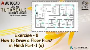 draw a floor plan how to draw floor plan in autocad 2d simple easy 5 steps part