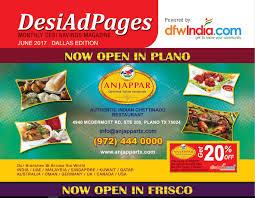 Spice Rack Plano Tx Anjappar Chettinad Restaurant Dfwindia Com