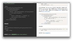macdown the open source markdown editor for macos