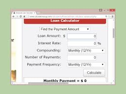 Compound Interest Calculator Spreadsheet 2 Easy Ways To Calculate An Annual Payment On A Loan