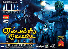 alienarmagedon tamil dubbed movie hd action adventure comedy