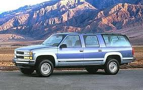 used 1995 chevrolet suburban for sale pricing u0026 features edmunds