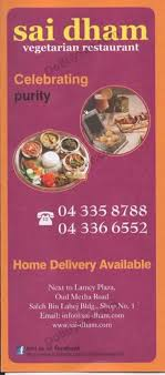 menu cuisine az menu cuisine az luxe sai dham menu restaurant locations in dubai