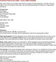 cover letter inventory clerk cover letter cover letter for