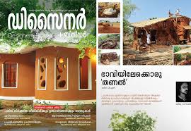 home design magazine in kerala article about thannal in malayalam magazine designer builder by