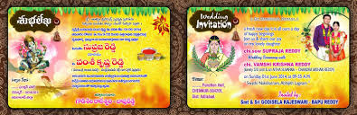 wedding card design template free download wedding invitation cards matter in telugu yaseen for