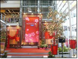 Lunar New Year 2016 Decorations by Chinese New Year 2009 Decoration Ikea Limcorp Net