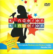 kinderen voor kinderen karaoke dvd dvd at discogs
