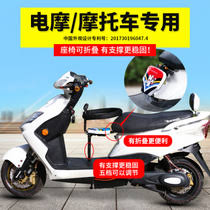 siege bebe scooter siège pour enfant du meilleur taobao français yoycart com