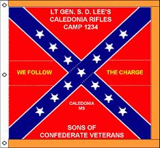 Battle Flag 2nd Version Army Of Northern Virginia Battle Flag Csa Lt