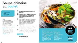entr cuisine facile entre marmiton facile best croquettes de crevettes with entre