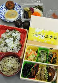 association cuisine gottsuo treasure box goes of seasonal akita