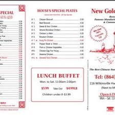 golden china new golden china 116 wilkinsville hwy gaffney sc