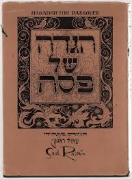 haggadah for passover an antiquarian pesach the new antiquarian the of the