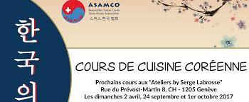 cours de cuisine suisse 홈페이지