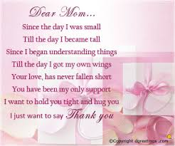 mother s happy mothers day poems from daughter and son short funny mothers
