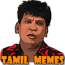 Meme Creatro - download meme creator templates tamil 1 4 7 40 apk android