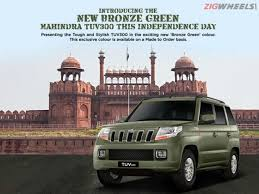 mahindra launches new colour of tuv300 on independence day zigwheels