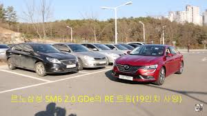 renault samsung renault samsung unveils sm6 talisman in korea gets 2 0 lpg