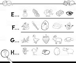 g word coloring pages