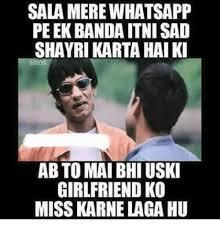 Sad Girlfriend Meme - sala mere whatsapp peek bandaitni sad shayri karta haiki ab to mai
