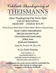 home joe theismann u0027s restaurant
