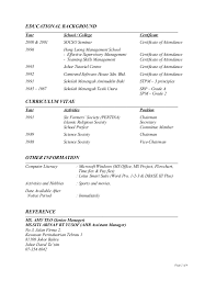 latest resume format 2015 template black i m doing an assignment on sign language and or hearing loss