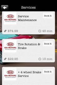 Milton Kia Milton Kia Android Apps On Play