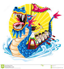 duanwu chinese dragon boat festival stock vector image 58252178