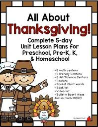 all about thanksgiving 5 day unit lesson plans for preschool pre k