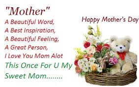 to the best mom happy mother s day card birthday 60 best happy mothers day messages msg text sms to mom