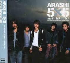5x5 Album 5x5 Best Selection Of 2002 2004 Arashi Songs Reviews