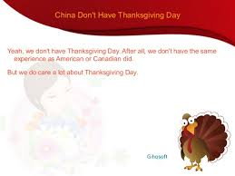 thanksgiving day in china sms transfer from samsung to iphone