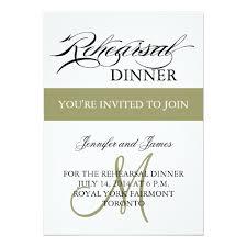 rehearsal dinner invitations dinner invitations white monogram invitation card