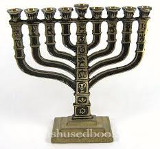travel menorah wainberg travel brass menorah collectable by made in israel