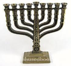 travel menorah wainberg travel brass menorah collectable by made in israel