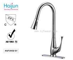 upc sink faucet befon for
