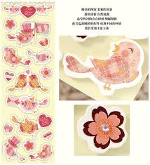 wedding scrapbook stickers sticker glitter picture more detailed picture about 5 sets of