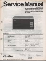 quasar mq548w mq5558h mq5558w mq5558hc microwave oven service