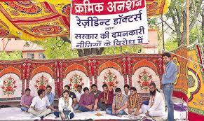Seeking In Jaipur Rajasthan Resident Doctors Call Strike Jaipur Hindustan Times