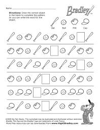 Exponents Printable Worksheets Algebra Math Worksheet Kids Under Worksheets The Th Grade Maths