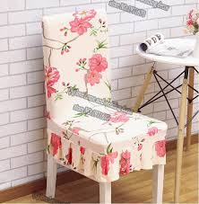 dining table chair covers 1pc household elastic integral dining table chair cover simple